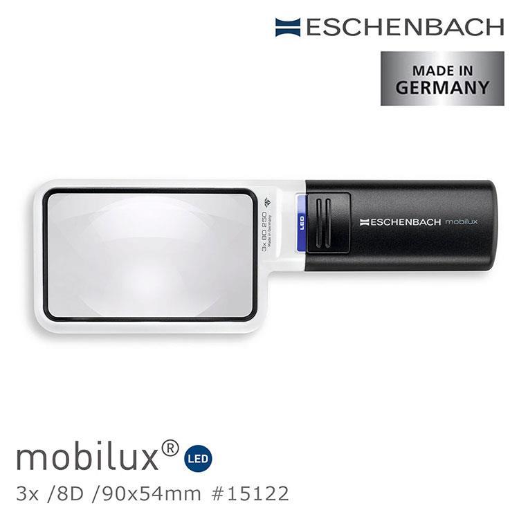 【德國 Eschenbach】3x/8D/90x54mm 德國製LED手持型非球面放大鏡 15122