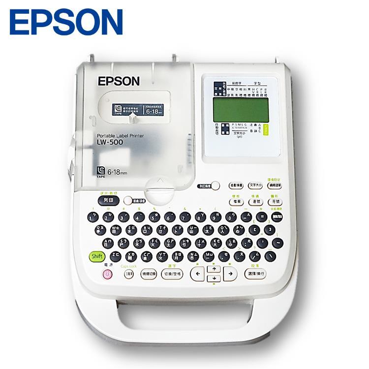 EPSON LW-500 享生活標籤印表機