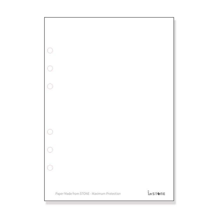 [imSTONE石頭紙] A5活頁紙張-6孔-空白
