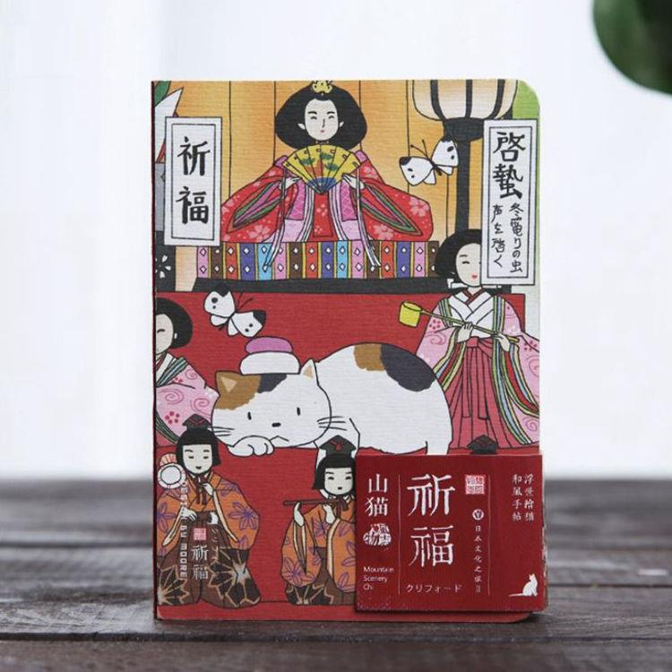山貓風物誌.迷你手帳日誌  04.祈福