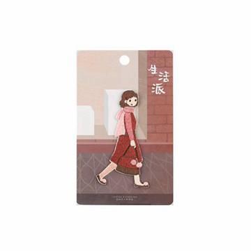 生活派大型刺繡貼02.紅色淑女