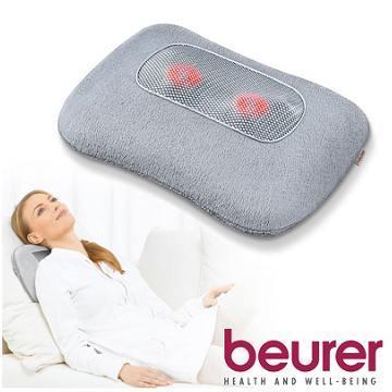 德國博依beurer 多功能深層指壓按摩枕墊( MG145)-溫熱型