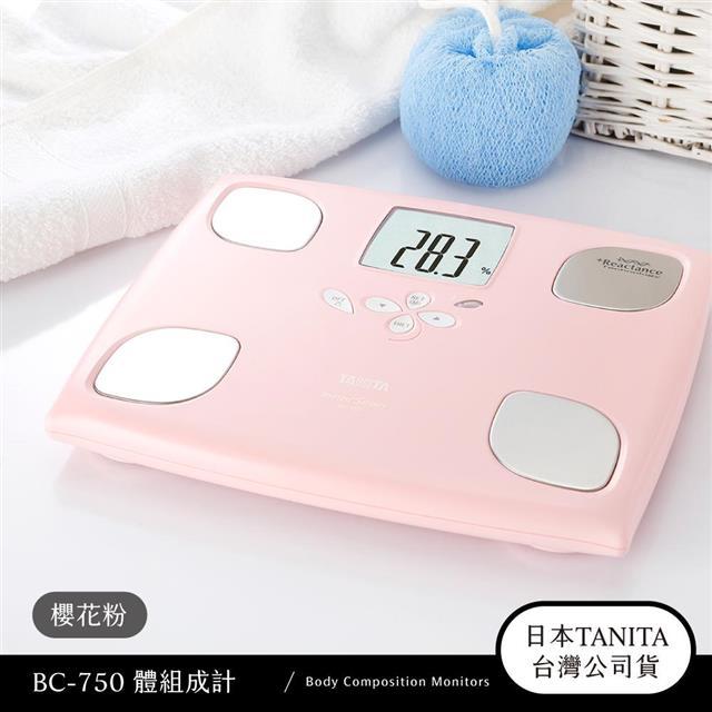 日本TANITA十合一女性減重模式體組成計BC750-櫻花粉