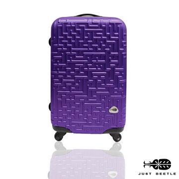 莎莎代言【Just Beetle】迷宮系列ABS輕硬殼行李箱28吋
