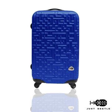 莎莎代言【Just Beetle】迷宮系列ABS輕硬殼行李箱件24吋