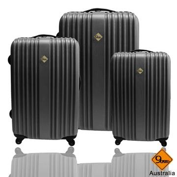 Gate9 五線譜系列ABS霧面旅行箱 三件組