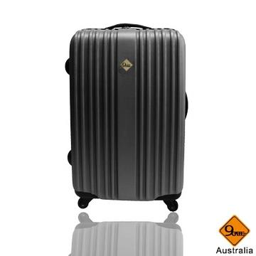 Gate9 五線譜系列ABS輕硬殼行李箱(24)吋
