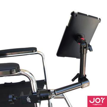 JOY Charis 磁吸式 iPad Air 輕便碳纖維輪椅支架MMA209