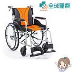 均佳 機械式輪椅(未滅菌) 鋁合金製 JW-150