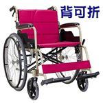 康揚 鋁合金手動輪椅(未滅菌) KM-1505