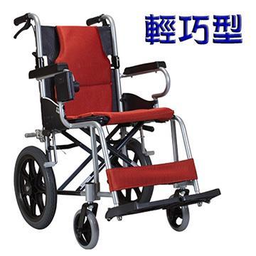 康揚 鋁合金手動輪椅(未滅菌) KM-2500