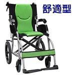康揚 鋁合金手動輪椅(未滅菌) KM-2501 旅弧