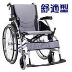 康揚 鋁合金手動輪椅(未滅菌) KM-1500.4 舒弧105.2
