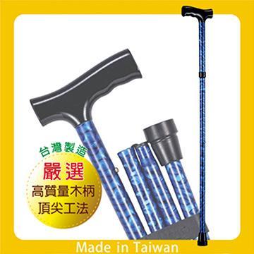 光星 NOVA醫療用手杖(未滅菌) 摺疊型調整拐杖 E3010AX