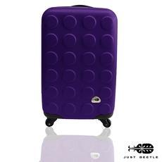 ☆莎莎代言☆Just Beetle積木系列ABS輕硬殼行李箱/旅行箱/登機箱(20吋)