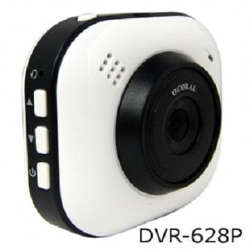 CORAL DVR-628P 1.8吋小巧時尚造型 FHD 1080P 熊貓眼行車紀錄器 配備停車監