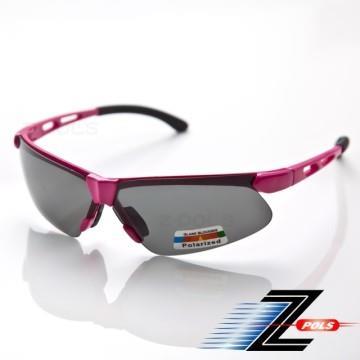 視鼎Z-POLS 舒適運動型系列 質感桃紅框搭配Polarized頂級偏光帥氣UV400防爆運動眼鏡