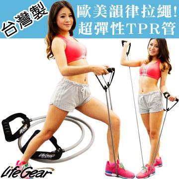 【來福嘉 LifeGear】33355 一字型彈力韻律拉繩(彈性TPR管拉力器-台灣製造)