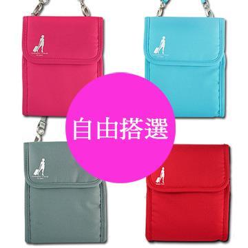 超值2入-《旅行玩家》旅行多功能護照斜背包(紅,灰二色可選)