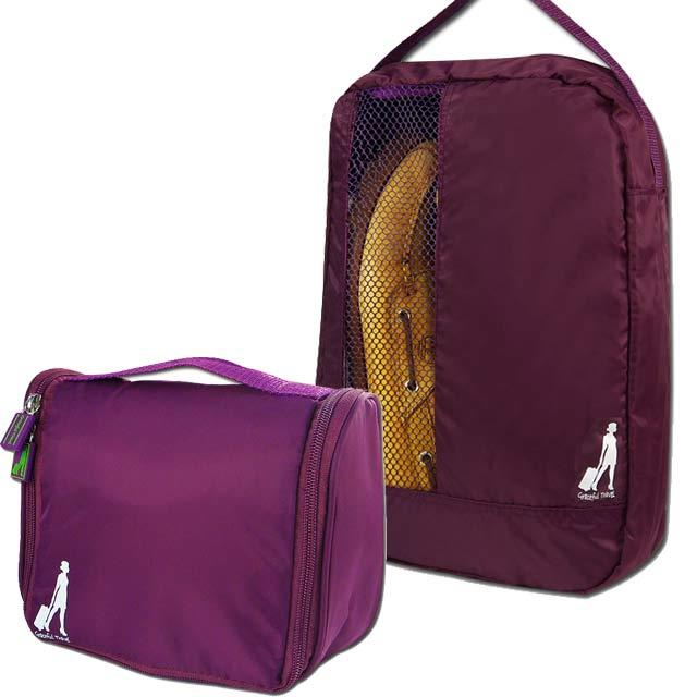 《旅行玩家》 旅行收納鞋袋+盥洗包
