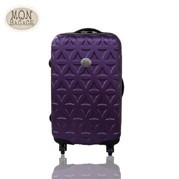 【MON BAGAGE】☆莎莎代言☆ 金磚滿滿ABS輕硬殼行李箱24吋
