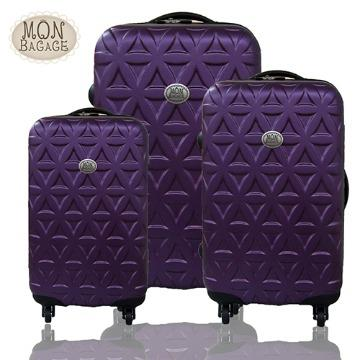 【MON BAGAGE】☆莎莎代言☆ 金磚滿滿ABS輕硬殼行李箱20+24+28吋