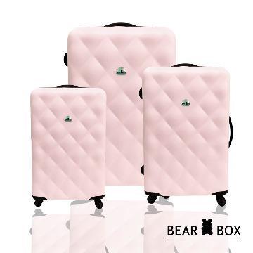 Bear Box 水漾菱格系列ABS輕硬殼行李箱/旅行箱三件組28+24+20吋