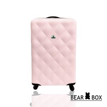 Bear Box 水漾菱格系列ABS輕硬殼行李箱/旅行箱 ( 20吋 )
