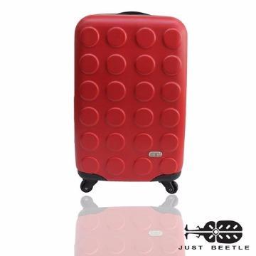 行李箱 20吋【Just Beetle】積木系列ABS輕硬殼旅行箱