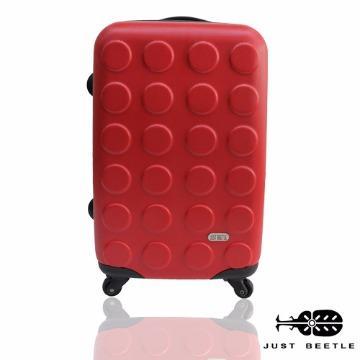 行李箱|24吋【Just Beetle】積木系列ABS輕硬殼旅行箱