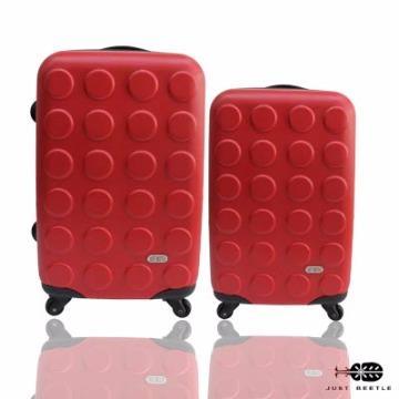 行李箱|20+24吋【Just Beetle】積木系列ABS輕硬殼旅行箱