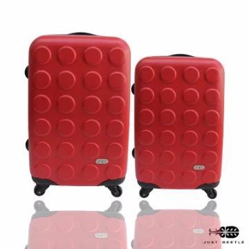 行李箱|24+28吋【Just Bettle】積木系列ABS輕硬殼旅行箱