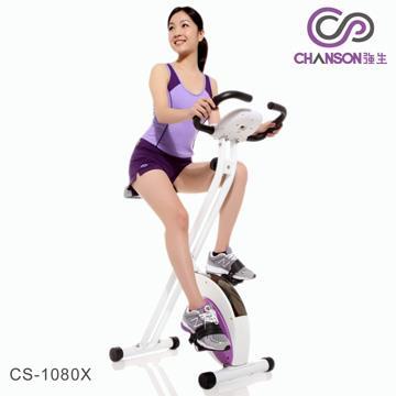 【強生CHANSON】樂活有氧健身車CS-1080X(DIY組裝)
