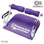 【強生CHANSON】六塊腹肌健身器(CS-622) ~熱銷