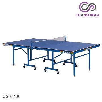 【強生CHANSON】標準規格桌球桌 CS-6700(19mm)