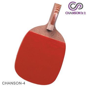 【強生CHANSON】4號桌球拍(一組兩支)