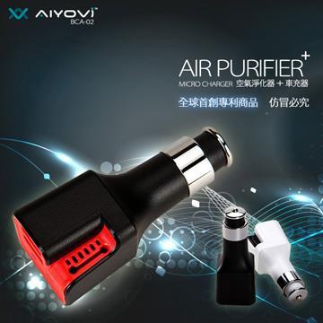 AIYOVi - 車用空氣淨化器+USB車充
