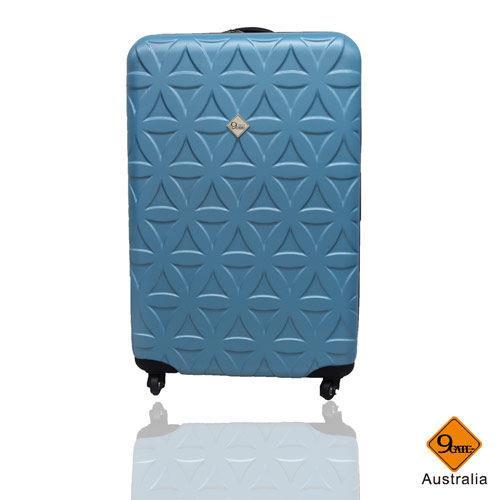 Gate9花花系列ABS霧面旅行箱/行李箱/登機箱20吋-土藍
