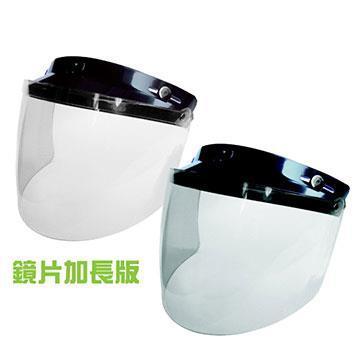 RACE TECH 耐磨抗UV安全帽護目鏡鏡片加長ST-11