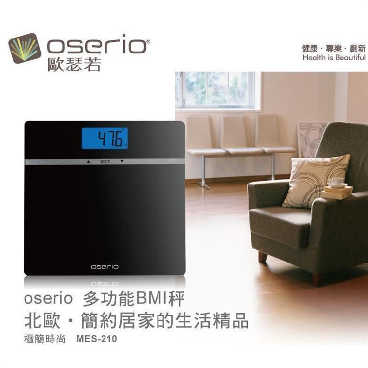 oserio 歐瑟若 全中文BMI體重計 MES-210