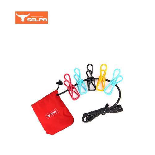 韓國 Selpa 彩色晾衣繩x2-附20個夾子