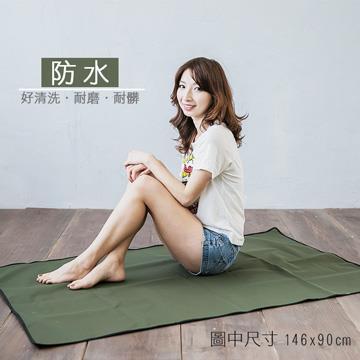台灣製防水軍式野餐墊-300cm