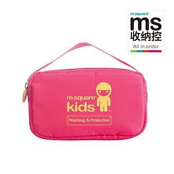 【M Square】kids 手提護理包螢光粉