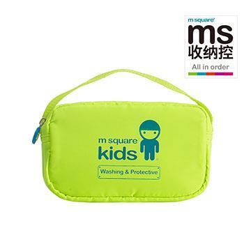 【M Square】kids 手提護理包螢光綠