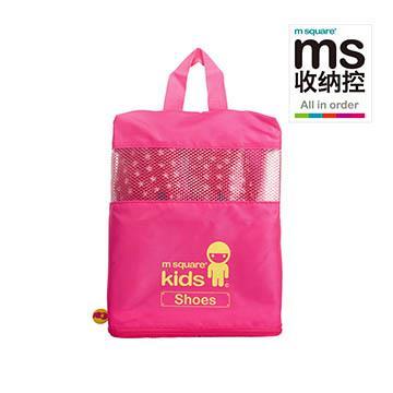 【M Square】kids 兒童鞋袋螢光粉