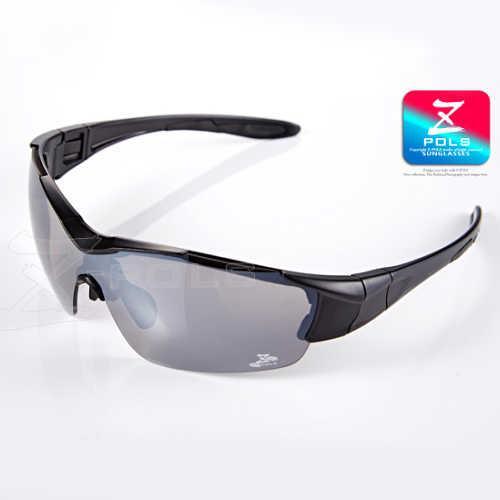 【視鼎Z-POLS新一代頂級運動款】全新設計外型 一片式電鍍鏡面 運動太陽眼鏡!(質感霧黑)