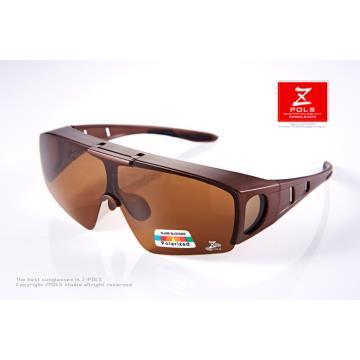 【視鼎Z-POLS頂級設計可掀款】加大設計包覆近視眼鏡於內!採用Polarized寶麗來偏光太陽眼鏡
