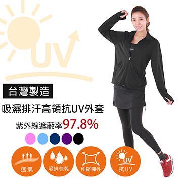 MI MI LEO台灣製防曬抗UV外套-立領款 (黑色-XXL)