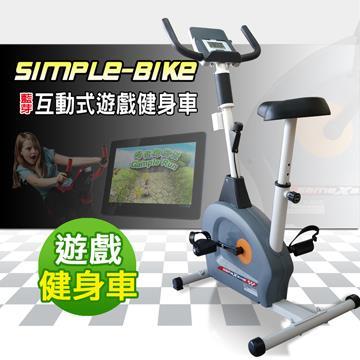 【 X-BIKE 晨昌】SIMPLE-BIKE 藍芽互動式立式遊戲健身車 台灣精品(小綿羊)