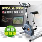 Performance 台灣精品 X-BIKE SIMPLE-BIKE 藍芽互動式立式遊戲健身車(小綿羊)